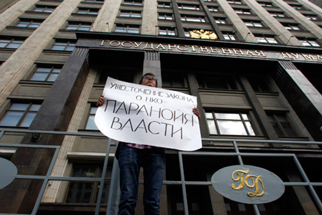 protest-ngo-russland