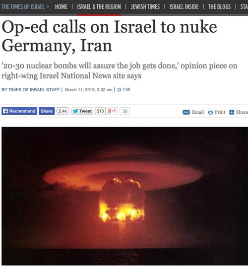 atombomben-israel