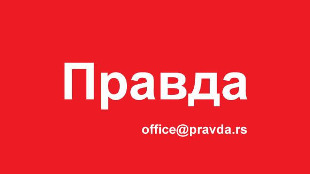 Путин заврће гасну славину Србији?!