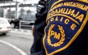 makedonska-policija