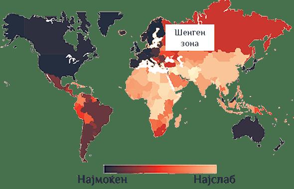 passport-world
