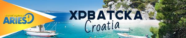 hrvatska baner slika