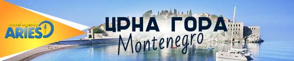 montenegpro crna gora baner slika