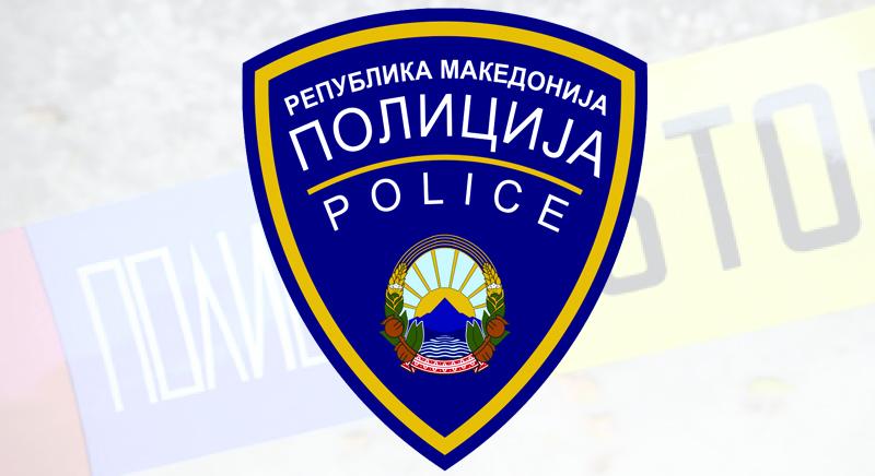 24032017141822_web_mvr_logo