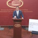 dimitrov-dogovor-pres