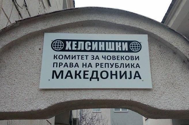 helsinski-1