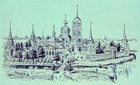 «Троице-Сергиев Варницкий монастырь». Рисунок Н. Осташева. Кон. XIX в.