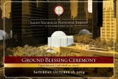 Ground Blessing for St. Nicholas Shrine at WTC