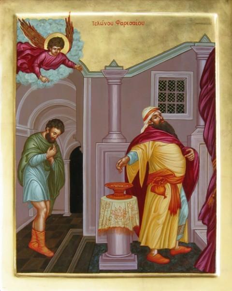 Неделя о мытаре и фарисее в 2018 году