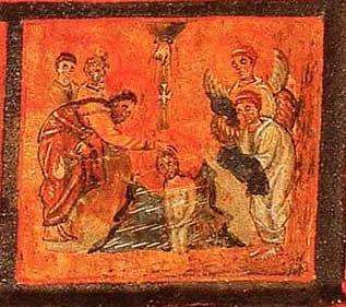 Реликварий капеллы Санкта Санкторум. VI в. Музеи Ватикана. Фрагмент