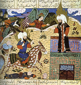 «Ангел» Джабраил показывает Али «пророку»  Мухаммеду. Миниатюра рукописи «Хамсе» Низами