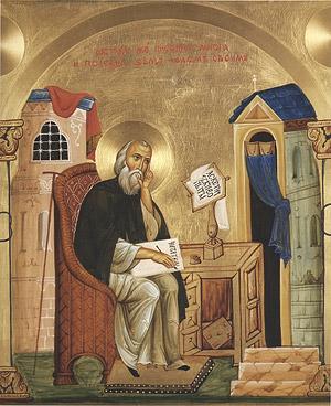 St. Ignatius (Brianchaninov), hagiographical border scene from an icon by Alexei Kozlov.
