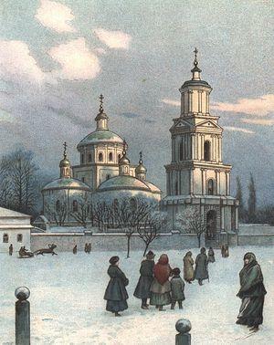 Кафедральный Свято-Троицкий собор г. Белгорода