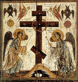 Icon of the Veneration of the Cross. Novgorod. (Preserved in the Tretyakov Gallery, Moscow.)