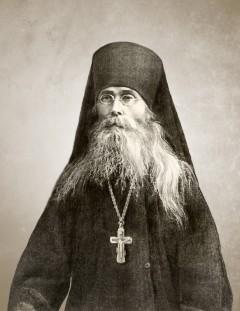 Схиархимандрит Варсонофий (Плиханков) (18451913)