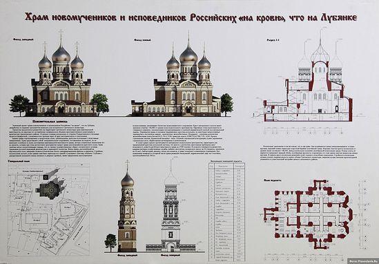 ООО «ТЕРЕМ» (Архитектурная студия)