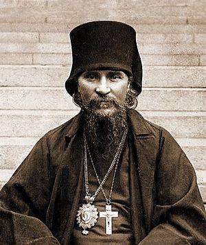 епископ Евдоким (Мещерский)