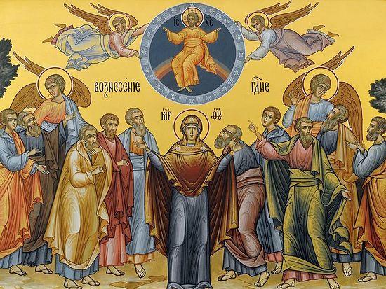 Резултат слика за ДРУГИ ДОЛАЗАК ГОСПОДА ИСУСА ХРИСТА
