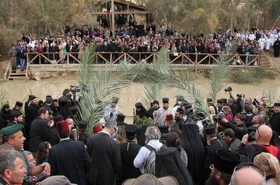 Река Иордан в день Богоявления