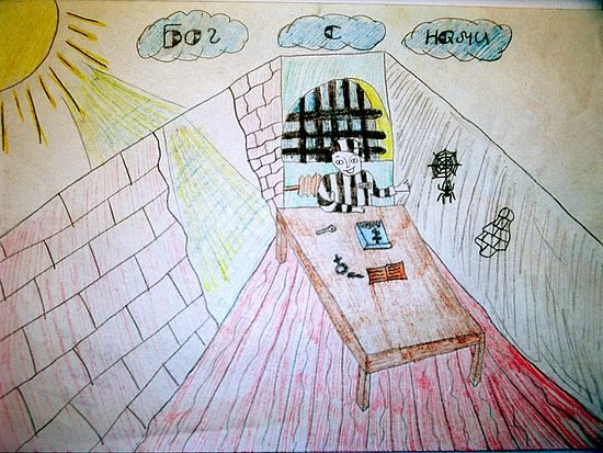 God is with us. A drawing by a prisoner in isolation prison No. 5