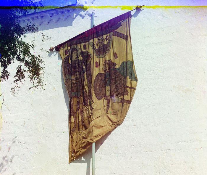 Знамя Сапеги, хранившееся до революции в Борисоглебском монастыре. Фото: Сергей Прокудин-Горский