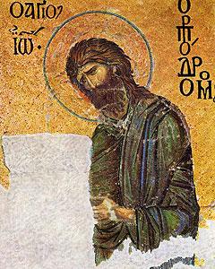 Иоанн Предтеча. Мозаика собора св. Софии в Константинополе
