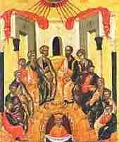 Св. Петдесетница, икона от 17 в. от Светогорския манастир  Dionysiou Monastery