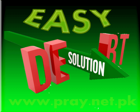 Easy solution to debt problem