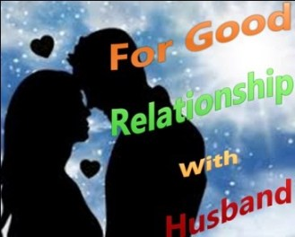 Wazifa for Good Relationship With Husband