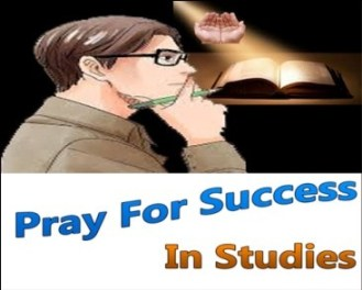 Wazifa for success in studies
