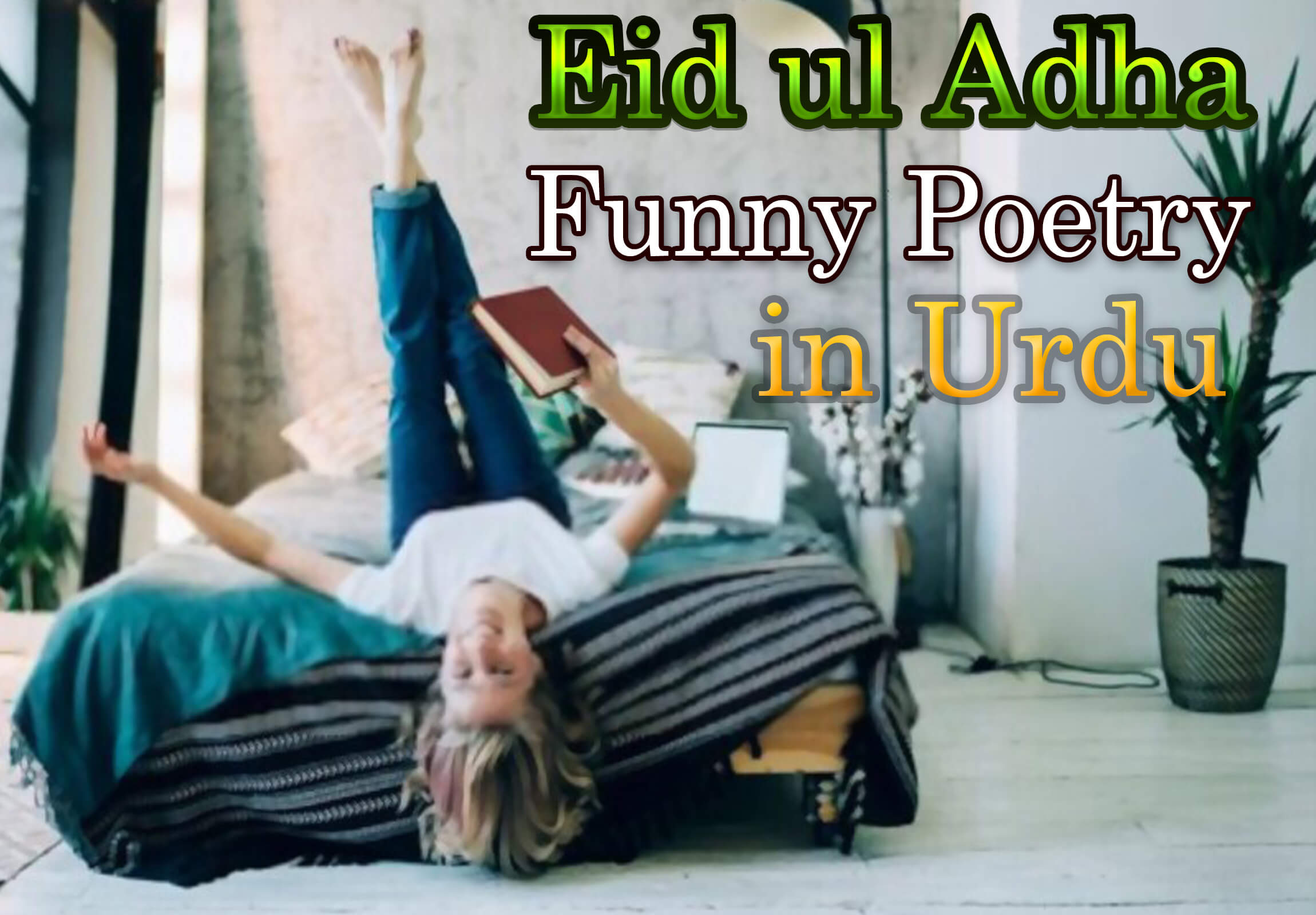 funny poetry image of 2020 for eid ul adha