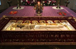 Pascha -Great and Holy Friday