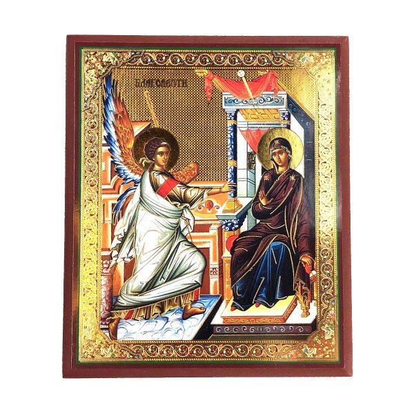 Feast Annunciation of Theotokos Orthodox Icon