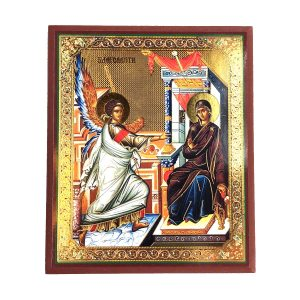 Feast Annunciation of Theotokos Orthodox Icon