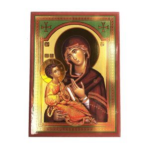 Glorious Orthodox Icon of the Holy Theotokos (Virgin Mary).