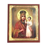 """Theotokos """"Blick auf Demut"""" Orthodoxe Ikone. Heilige Jungfrau Maria und Jesus Christus."""