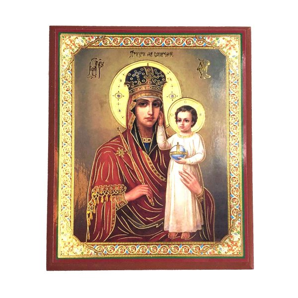 Theotokos Look Down on Humility