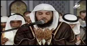 Supplication in Qunut