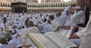 Al-Masjid Al-Haram