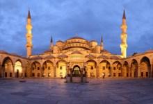 A mosque