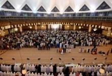 Muslims offer Tarawih prayer at mosque.