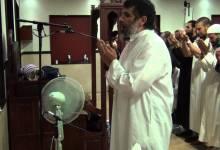 supplication during prayer