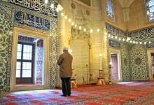 Reciting Surat Al-Fatihah in Prayer A Must