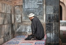 How to Pray the Nafl Prayers (Sunnah) Regularly