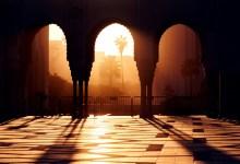 Can I Pray (Make Salah) in My Pajamas