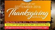 RCCG City of David Parish