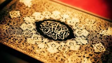 Surah Muzammil meaning