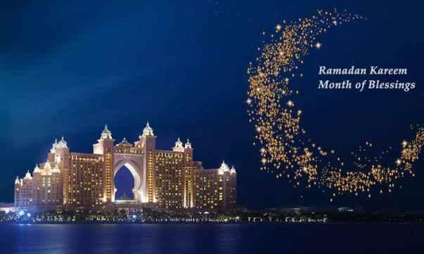 holy month ramadan 2017