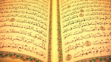 surah in Quran