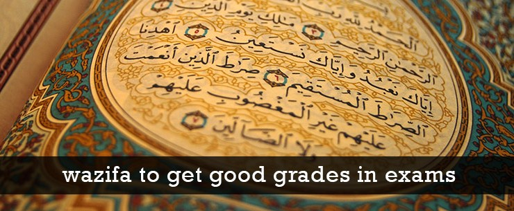 Islamic wazifa to get good grades in exams